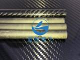 藍鯨騰飛碳纖維管
