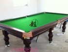 批发零售台球桌 台球用品 台球厅供应 台球桌图片 欢迎咨询