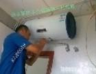 欢迎进入 咸宁老板热水器各点售后服务网站咨询电话