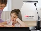LED台灯设计 台灯外观设计