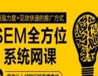 电商运营实操在线系统网课 玩转2017淘宝新规视频