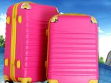 拉杆箱铝框锁扣万向轮行李旅行飞机登机拉链红箱子婚庆箱20寸24寸