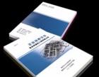招投标文件制作与代写;招投标制作咨询