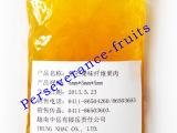 批发 纯越南进口 熟芒果味纤维果肉 各种规格 厂家直销