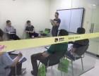 佛山洛德教育葡萄牙语口语周末晚班培训课程