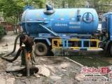 苏州工业园区 吴中区 专业下水道疏通,污水池清洗 化粪池抽粪
