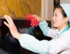 家庭室内保洁、擦玻璃、大扫除、空调清洗、瓷砖美缝