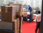 衡阳市双喜搬家公司搬家搬厂选择衡阳市搬家公司搬屋