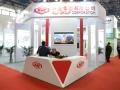 2018北京充电桩展会 充电桩展会 新能源汽车 充电站