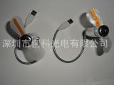 USB电脑周边用品风扇 时尚发光礼品 新奇特促销赠品风扇