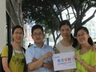 温江誉财会计培训学校-温江最好的财会类培训机构