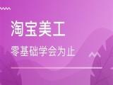 廣州電商設計 影視后期培訓 新媒體運營 短視頻營銷培訓