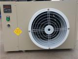 盛恒温控设备优质的电加热暖风机[供应],空气加热器