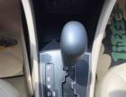 现代 瑞纳 2014款 1.4 自动 GLX领先型-经典好车 支