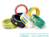 洛阳电缆电线批发,洛阳三厂电缆电线货源价格,郑州三厂销售