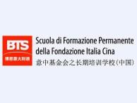 意大利语留学直通车