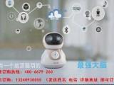 海尔小帅智能机器人用的什么材质,宝宝使用是否安全