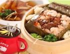 南平特色快餐店加盟,30平米开店,月入过万简简单单