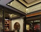 博雅轩中式古典纯榆木家具加盟 家具