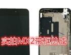 长沙诺基亚手机坏了哪里可以维修更换手机屏幕玻璃
