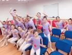 北京西城区少儿舞蹈培训 西城区舞蹈培训