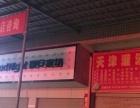 辰溪火车站火马冲售楼部旁 商业街卖场 40平米