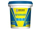 广州水性瓷砖粘结剂防水涂料厂家 批发直销价格