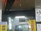 手机修复爆屏 手机维修 金诺通讯