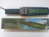 重慶手持金屬探測器3003B考場金屬探測器