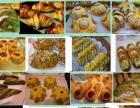 轻松创业麦琪尔面包蛋糕店欢迎你的加入
