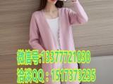 便宜新款女式毛衣批发厂家直销原单尾货女式毛衣开衫韩版毛衣批发