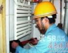 衡水修水管 修马桶 修水龙头 修阀门 修卫生间漏水