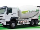 四川小型混凝土搅拌车 重庆六方搅拌车 广东微型水泥搅拌车