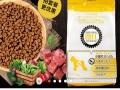 低价转让:全新朗仕狗粮5KG-适合小型犬2017年