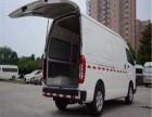 天津电动货车租赁价格
