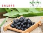 湖南桂东农副产品土特产