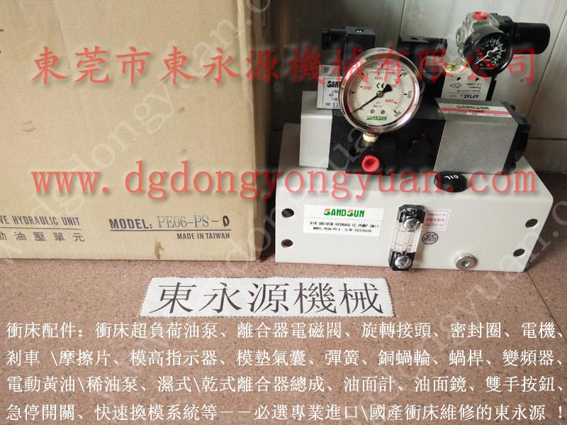 盐田区油泵,油雾冷却系统_找东永源放心