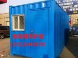 集装箱标养室 工地移动式集装箱标养室生产厂家 移动标养室价格