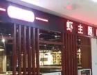 隆昌路250平米大门头商铺出租 位置好