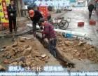 重庆万州高压清冼排污管网管道化粪池除渣服务