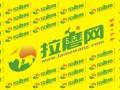 深圳户外本周休闲旅游活动汇总