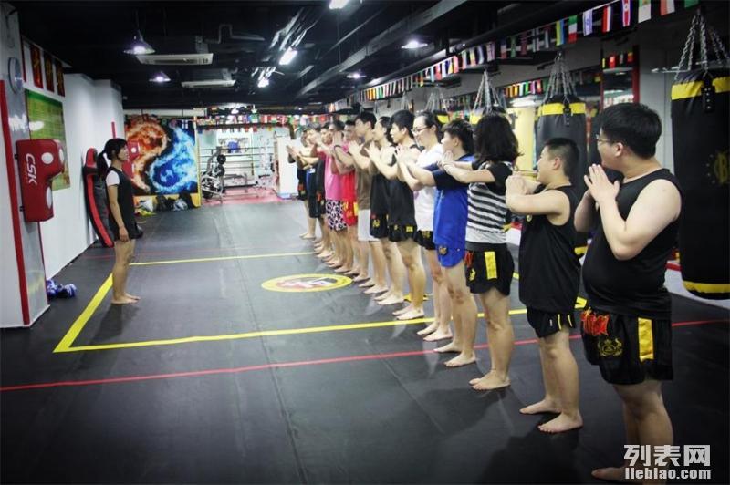 丰台区最**的散打泰拳搏击少儿武术拳馆