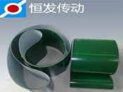 恒发传动提供优质PCV皮带 PCV皮带供应厂家
