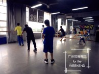 广州海珠江燕路少儿街舞基础培训班 广州冠雅舞蹈首选