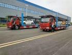 城市用高速运输轿运车厂家出售