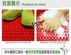 厂家专业供应家居生活塑料日用品地垫地毯门垫防滑垫浴