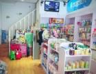 杭州进口母婴店带游泳洗澡转让进
