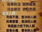 又木红枣黑糖姜茶加盟 淘宝代理