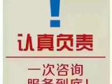 杭州市专利申请,商标注册办理