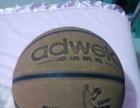 篮球100块买的50块卖了
